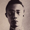 Aisin-Gioro Puyi, Last Emperor of China