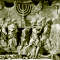 Destruction of the 2nd Temple at Jerusalem