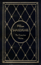 The Complete Works: William Shakespeare