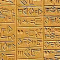 Cuneiform Script, Earliest Writing System