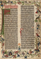 Gutenberg Bible, First Real Printed Book