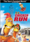 Chicken Run, Park